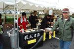 大淵地区文化祭2009-10