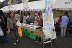 大淵地区文化祭2009-17