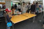 大淵地区文化祭2009-21