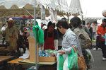 ピュアグリーン祭り2009_04