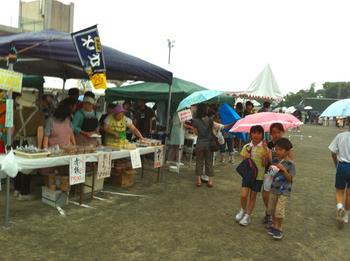 大淵ふれあい祭り2010