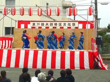 大淵地区文化祭2010