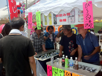 大淵ふれあい祭り 2011