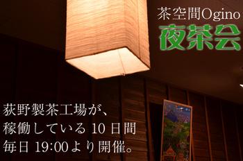 http://www.oobuchi.com/shop/chakukan_ogino.html