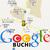 大淵にもGoogleMapストリートビューが対応しました!